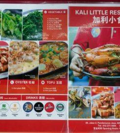 Kali Little Restaurant Klang
