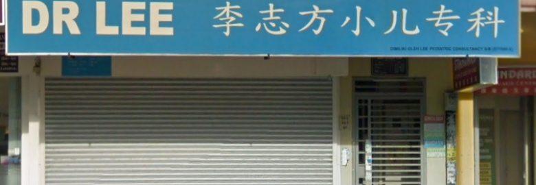 Klinik Pakar Kanak-Kanak Dr Lee Bandar Botanik