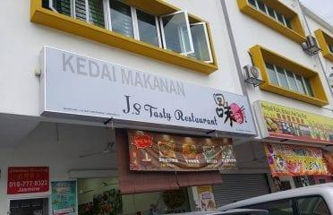 JS Tasty Restaurant 回味生肉面 Puchong