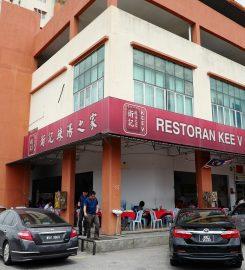 Restoran Kee V Kajang