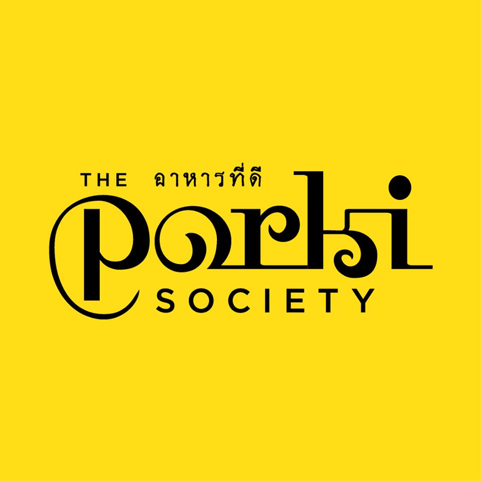 Listing Logo