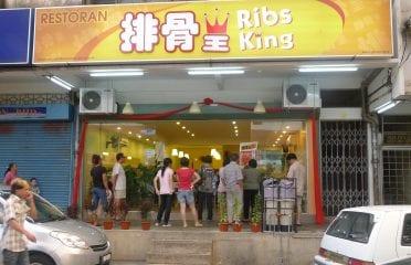Ribs King 排骨王 @ PJ