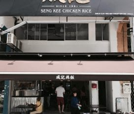 Seng Kee Chicken Rice 成记鸡饭 @ Damansara Uptown