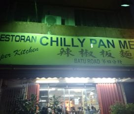 Restoran Super Kitchen Chilli Pan Mee 辣椒板面 @ SS2 PJ