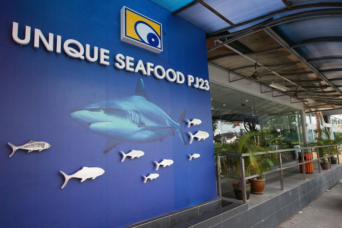 Unique Seafood PJ23 23奇怪海鲜酒家@ Seksyen 13