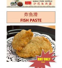 101 Sabah Pork Noodle – 101沙巴生肉面 Taman Dahlia