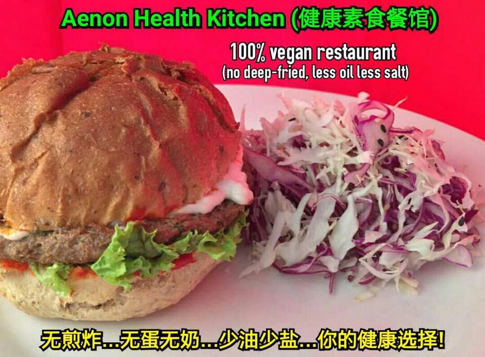 AENON The Health Kitchen @Cheras Miharja