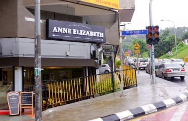 Anne Elizabeth The Deli Restaurant Taman Segar