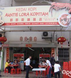 Auntie Lora Kopitiam @ Taman Segar