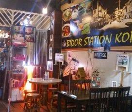 Bidor Station Kopitiam Cheras