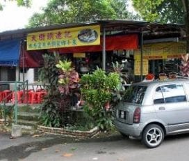 Big Tree Lin Kee chan sow lin steamed fish head 大樹頭連記 @Taman Connaught