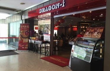 Dragon-i Restaurant 籠的傳人Cheras Leisure Mall