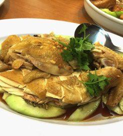 Eight Treasure Restaurant 八宝家乡饭店 Tmn Connought