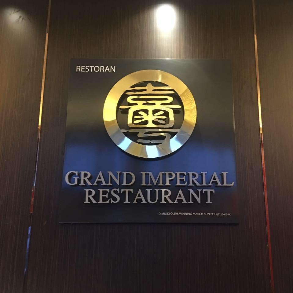 Grand Imperial 喜粵海鮮酒家 Sunway Velocity