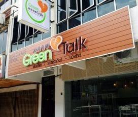 Green Talk Healthy Organic & Cafe @Mahkota Cheras