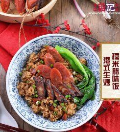 Hong Kong Sheng Kee Dessert @MyTown