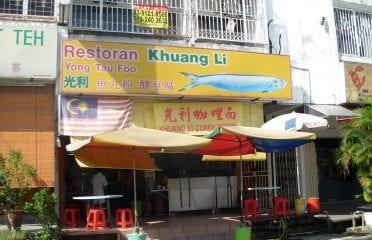 Khuang Li Yong Tau Foo 光利魚丸粉釀豆腐 @Taman Connaught