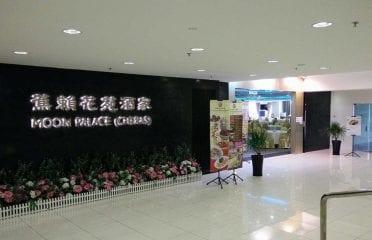 Moon Palace (Cheras) Restaurant 蕉赖花苑酒家
