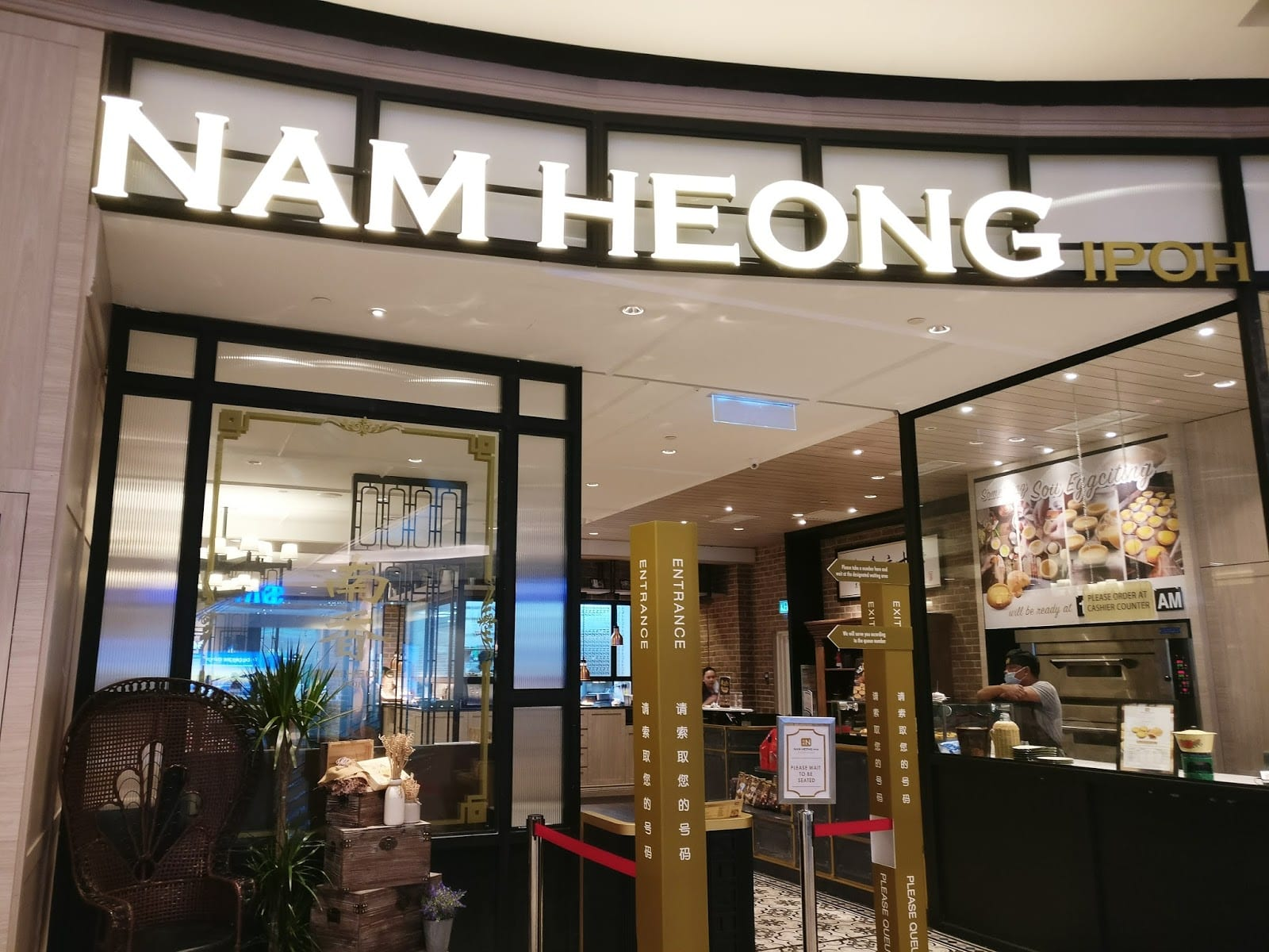 Nam Heong Ipoh @MyTown