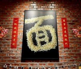OMB Noodle Bar @Cheras Selatan 118