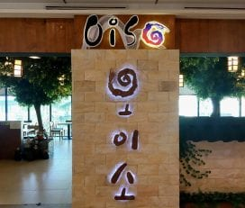 Oiso Korean Traditional Cuisine & Café Taman Segar