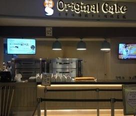 Original Cake 源味本鋪 @Velocity Mall