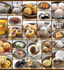 Pin Chang Dim Sum Restaurant @C180