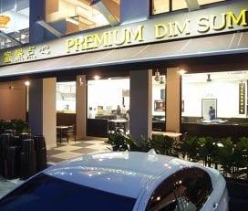Premium Dim Sum 富憬點心 @Mahkota Cheras