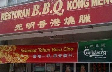 Restaurant BBQ Kong Meng 光明香港燒臘 Cheras