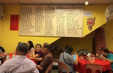 Restaurant Soon Tuck 順達海鮮餐廳 Cheras