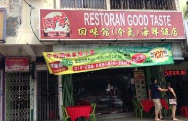 Restoran Good Taste 回味館(冷氣)海鮮飯店 @Taman Connaught