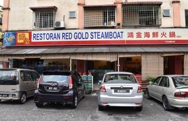 Restoran Red Gold Steamboat 鴻金海鮮飯店 Cheras