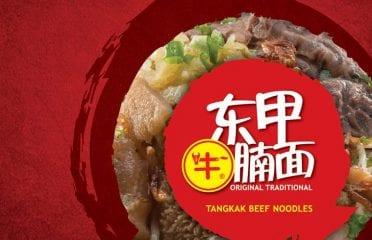 Tangkak Beef Noodle Cheras 东甲牛腩面 (焦赖)