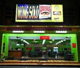 Wong Solo @Bandar Sri Permaisuri