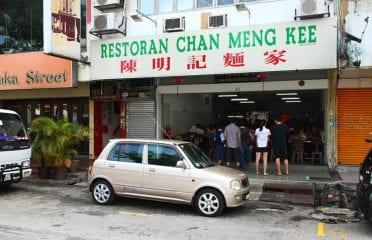Restoran Chan Meng Kee 陈明记烧腊 @ SS2 PJ
