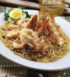 Green View Restaurant Sdn Bhd长菁海鲜饭店@PJ