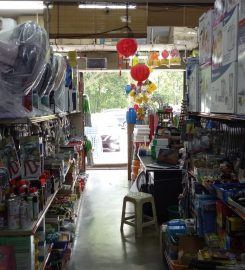 Benley DIY Hardware Store & Electrical Repair