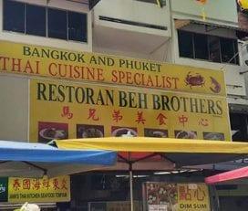 Beh Brothers Restaurant @Jalan Alor