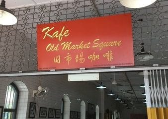 Cafe Old Market Square旧市场咖啡 @Kuala Lumpur