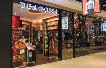 Dragon-I Restaurant Pavillion