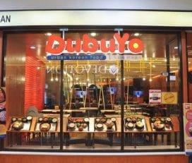 Dubuyo Quill City