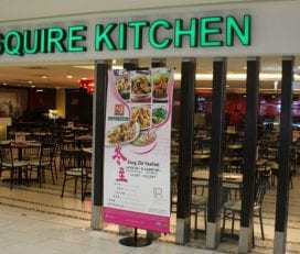 Esquire Kitchen 大人餐廳 Sungei Wang Plaza