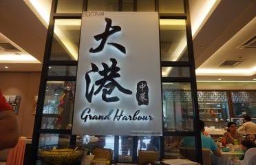Grand Harbour Restaurant & Banquet (Fahrenheit 88)