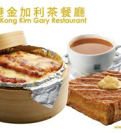 Hong Kong Kim Gary Restaurant @Berjaya Times Square