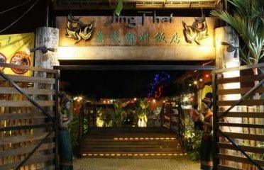 Jing Thai Restaurant @Seri Kembangan