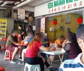Kedai Makanan Wing Heong 永香燒臘(補品)飯店 @Seri Kembangan