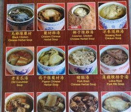 Keong Kee Herbal Soup 強記補品