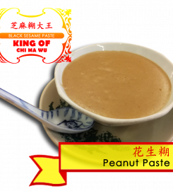 King Of Sesame & Peanut Dessert 芝麻糊大王 @Pudu