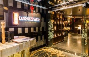 Lai Ching Yuen Restaurant 荔晶園 @Grand Millennium Hotel