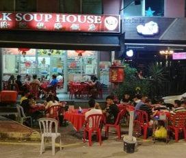 Lk Soup House 隆記靚湯 Cheras
